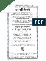 Siddhant as i Roman i Sanskrit