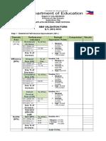 SBM VAlidation Form