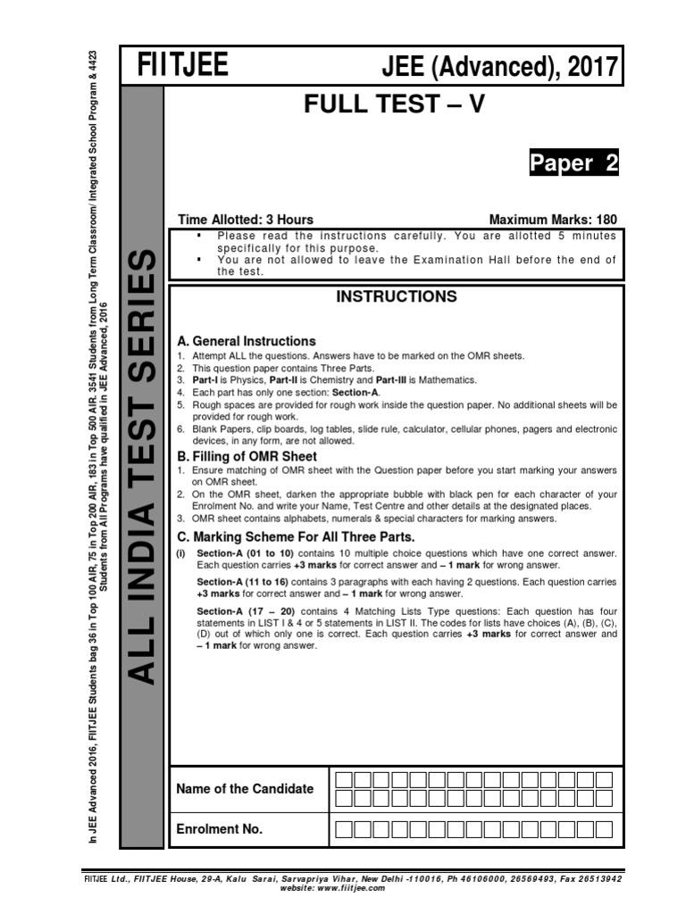 PAPER-2.pdf | Metamaterial | Lens (Optics)