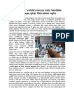 Press Release on SDGs Workshop With Pad