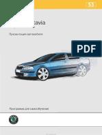 scoda-ssp.ru_SSP_053_ru_Octavia II_Презентация автомобиля.pdf