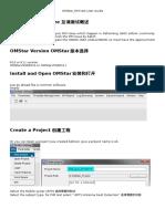 OMStar_PIM test User Guide.docx