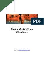 Kirtan Chant Book