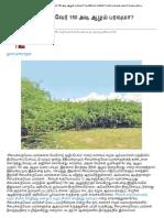 சீமைக் கருவேல வேர் 150 அடி ஆழம் பரவுமா_ உண்மை என்ன!_ _ Myths and facts about Prosopis juliflora