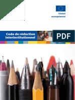 FR Libro de Estilo Interinstitucional