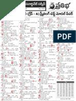 Current affirs11.pdf