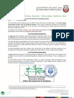 Information Bulletin 16