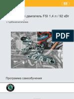 scoda-ssp.ru_SSP_068_ru_Двигатель_1.4_TSI_(92kW).pdf