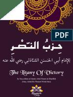 Hizb Al Nasar
