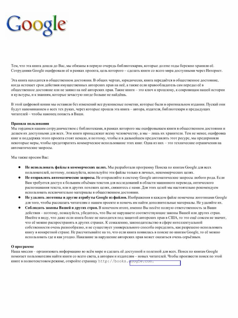 admodum reverendi patris joannis ba—llos pdf