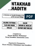 Muntakhib Ahadith Shaykh Muhammad Yusuf Kandhelvi - English - Complete