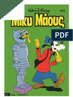 ΜΙΚΥ ΜΑΟΥΣ - ΤΕΥΧΟΣ 825 (1982)