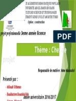 Republique Algerienne Democratique Populaire