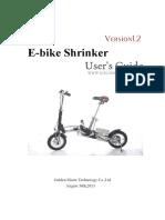 E-bike Shrinker User's Guide