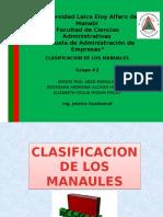 manuales clasificacion 1