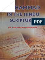 Muhammad in the Hindu Scriptures
