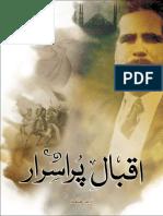 Iqbal Purisrar by Zaid Hamid