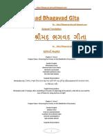 Gujarati Bhagavad Gita Download Pdf1