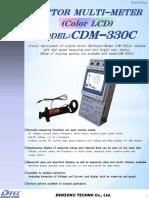 CDM-330C
