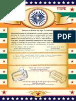 Indian Standards 1172.1993