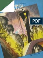 05-1989.pdf