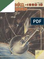 10-1990.pdf