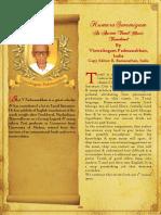 35-KumaraSwamiyam-3