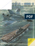 TM 1990-05 HQ OCR.pdf