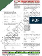 NEET Test Series 2107, (Test- 2)Rotational Motion & Gravitation