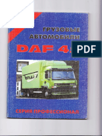 DAF 45 electric manual
