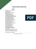 Heart Sutra Korean