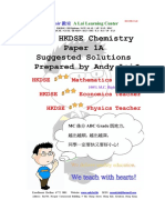 2017 HKDSE Chemistry Paper 1A Sol.pdf