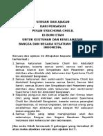 02. New Seruan & Ajakan 2017