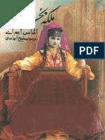Malika Bukhara by Almas M.A