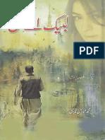 Labbiak Aye Ishq by M Fayyaz Mahi