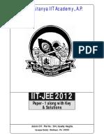 paper1solution.pdf