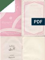 Risalah-e-Aakhirat by Hamiduddin Farahi