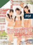 Young magazine