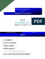 L13-14 Machine Translation
