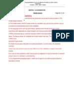 813 Winter 2014 Model Answer Paper