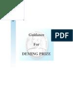 Deming Prize Brochure