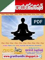 Mahanarayanopanishath