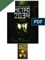 Metro 2034 Last Light -Dmitry Glukhovsky