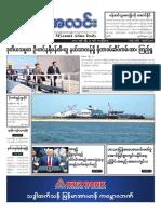 Myanma Alinn Daily_ 21 April  2017 Newpapers.pdf