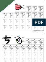 ㄅㄆㄇ練習簿(初級下).pdf