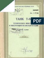 T-80 Russian Main Battle Tank - Technical manual