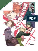 Hataraku Maou Sama Light Novel Volume 1 Pdf