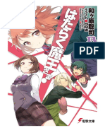 Hataraku Maou-sama! - Vol 13.pdf