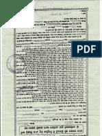 Sumit Passbook