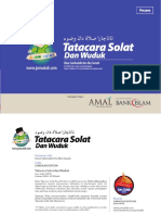 2015-TatacaraSolatWudukBank.pdf